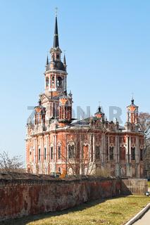 Nikolsky Cathedral and walls of Mozhaysk Kremlin