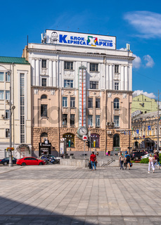 Thermometer on the Constitution Square   in Kharkiv, Ukraine