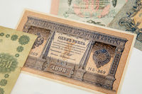 Russian empire old vintage one ruble from czar Nicholas 2. Rubles with different signatures. Collectable items