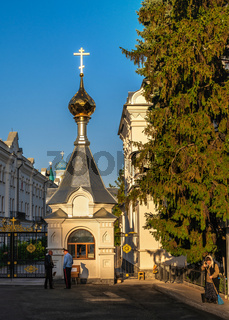 The main entrance to the Svyatogorsk Lavra in Ukraine