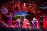 Tribe of the Three Gorges folk show
