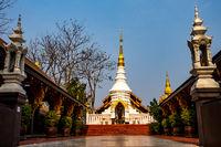 Wat Phra That Doi Phra Chan on a mountain in Mae Tha District
