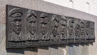 Bas-relief in memory of the group Kurmasheva in Kazan, Russia