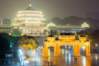 Chongqing Great Hall of People