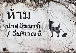 Verboten Thailand