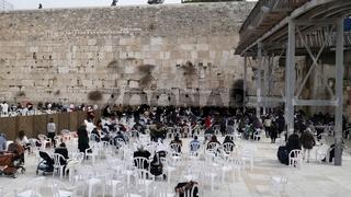 Klagemauer, Gebetsbereich für Frauen