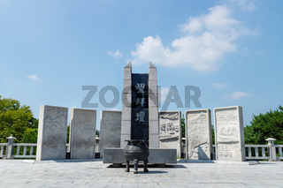 Stone monument at the freedom bridge in the demilitarized zone between South and North Korea, Gyeonggi, Republic of Korea