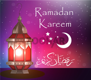 Ramadan Kareem greeting card with lanterns, template for invitation, flyer. Muslim religious holiday. illustration.