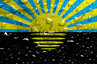 flag of Donetsk Oblast with rain drops
