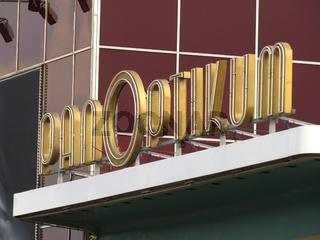 Panoptikum in Hamburg-St. Pauli