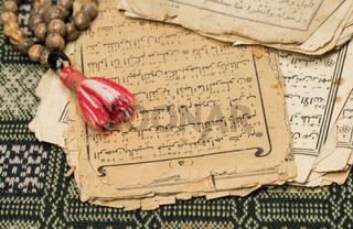 Ramadan, the Muslim rosary