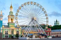 Ferris wheel twilight Kontraktova Kyiv