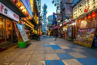 Shinsekai Osaka Japan