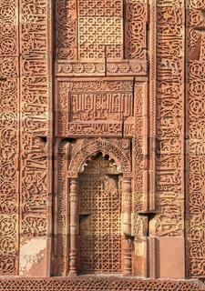 Carved walls of Qutub Minar complex, Delhi, India
