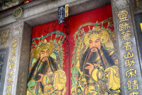 Door of the Qingshan Temple, Taipie - Taiwan.