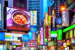 Neon Signs, Taipei - Taiwan