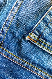 seams of jeans