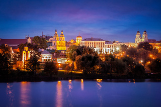 Evening view of Minsk cityscape