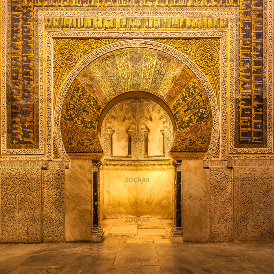 Mosque-Cathedral of Cordoba