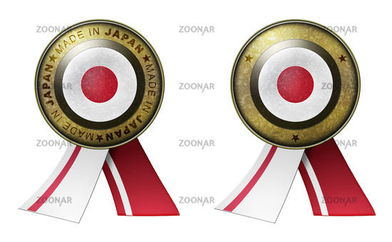 Set of 2 Japan seals Made in message and blank