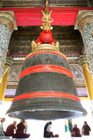 The Singu Min Bell