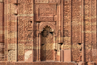 Carved walls of Qutub Minar complex, Delhi, India