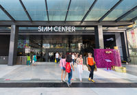 entrance of Siam center shopping mall, Bangkok