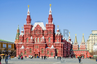 Moscow's State Historical Museum