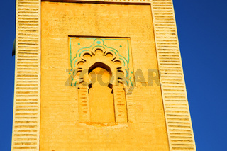 history in maroc africa   the blue     sky