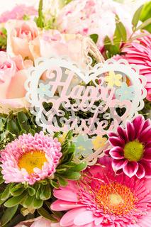Bunte Blumen zu Ostern