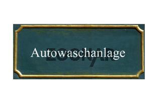 schild autowaschanlage