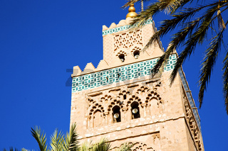 history in  africa  minaret religion and the   sky
