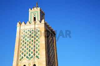 history   maroc africa   religion   the blue