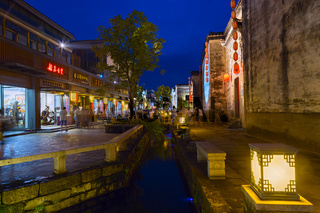 Streets of Old Town Huangshan by night