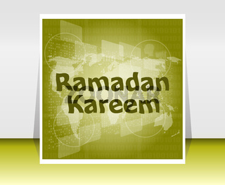 digital screen with Ramadan Kareem word on it