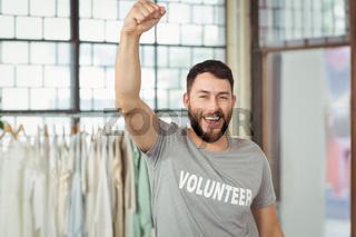 Portrait of cheerful volunteer