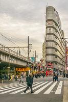 Ameyayokocho Market, Tokyo, Japan