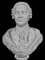 The monument, a bust to the Russian scientist Lomonosov Mikhail Vasilyevich, is established in Tsaritsyno