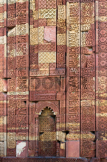 Close-up of Qutb Minar fresco and motifs on tower wall. UNESCO World Heritage in Mehrauli, Delhi, India, Asia.