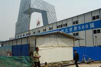 Peking, China, Baustelle im Zentrum der chinesischen Hauptstadt mit CCTV Headquarters
