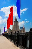Stalin's famous skyscraper Hotel Ukraine (Radisson Royal) - Moscow Russia