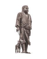 Saigo Takamori Sculpture, Tokyo, Japan