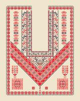 Palestinian pattern 7