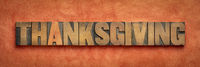 Thanksgiving banner in letterpress wood type