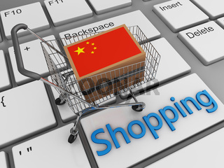 box Chinese flag on the keyboard shopping