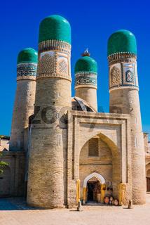 Chor Minor or Madrasah of Khalif Niyaz-kul in Bukhara