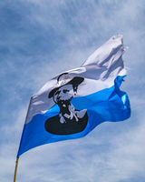 Aparicio Saravia Flag, Political Act Celebration, Montevideo, Uruguay
