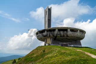 The Monument House of the Bulgarian Communist Party on the Buzludzha Peak.