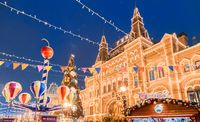 Moscow, Russia, 05 December 2017: Celebration of the New Year and Christmas on the Red Square in the center of Moscow. Holiday fair and amusement park near the Kremlin