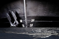 Bow of a ship in the open ocean
